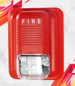Fire Alarm Hooter Dealers in Chennai